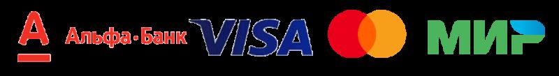 Правила оплаты и безопасность платежей, конфиденциальность информации
